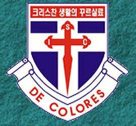 koreanischer-Cursillo